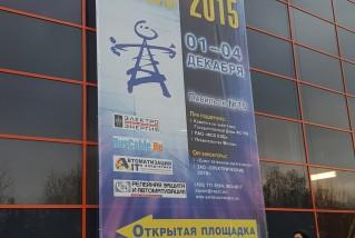 «Электрические Сети России» /2015